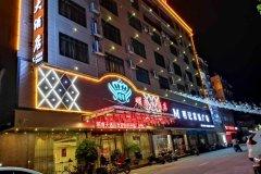 梅州明尊大酒店