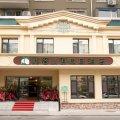 雅客小镇假日酒店(长春义和路店)
