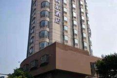 如家商旅酒店(青岛山东路中央商务区镇江北路店)