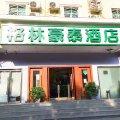 格林豪泰(北京石榴园赵公口地铁站店)