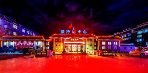 林甸北国温泉酒店