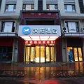 汉庭酒店(济南高新区万达广场店)