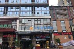 贵阳太慈雅悦酒店