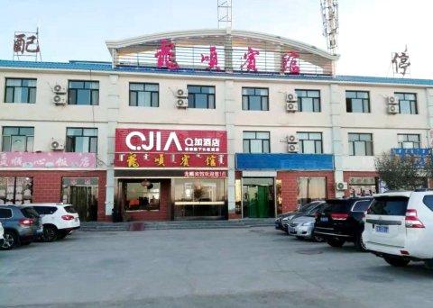 Q加·额济纳旗龙顺宾馆