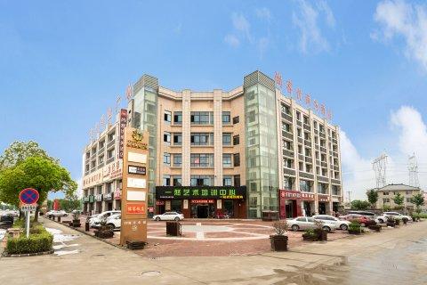 尚客优商务酒店(扬州头桥店)