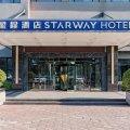 星程酒店(北京顺义现代汽车城店)