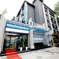 希岸轻雅酒店(西安南门永宁门地铁站店)