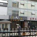 易佰酒店(北京青年路大悦城店)
