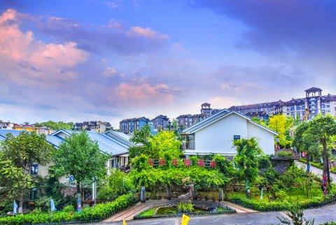 武隆七色花园度假酒店