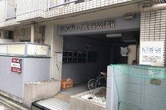 禅博多大濠公園1宾馆(GUEST HOUSE ZEN HAKATA OHORI PARK 1)