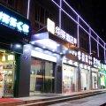 华驿酒店(杭州丁兰广场店)