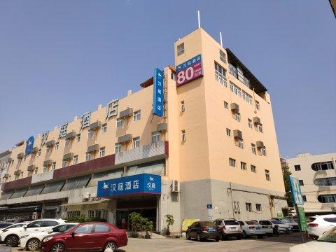 汉庭酒店(厦门集美大学北店)