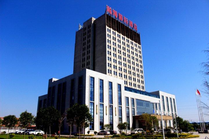 武陟瀚海国际酒店