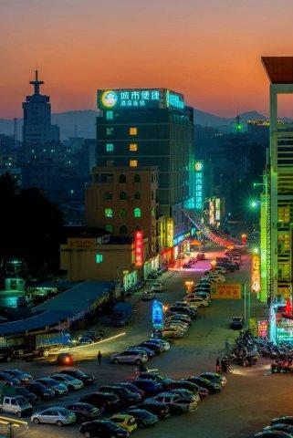 城市便捷酒店(广宁店)
