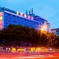 速8酒店(福州西环北路总院店)