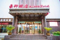 武汉豪绅酒店光谷工程大学店