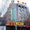 速8酒店(赤峰火车站园林路店)