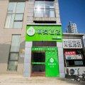海友酒店(天津南市食品街店)
