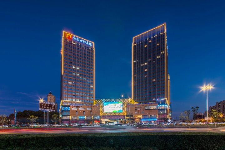 丽呈東谷酒店(长春国际会展中心店)