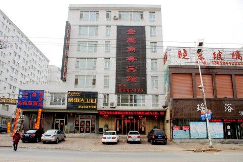 凌海金座商务宾馆