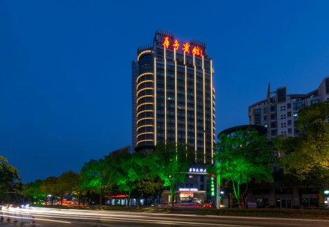 湖州华亭宾馆