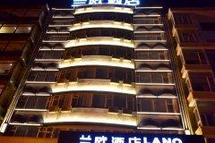 兰欧酒店(长春南湖公园店)