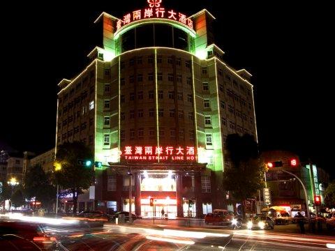 武义台湾两岸行酒店