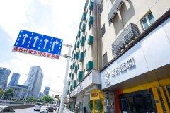 7天连锁酒店(武汉汉口火车站华南海鲜市场店)