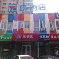 派酒店(北京牡丹园龙翔店)