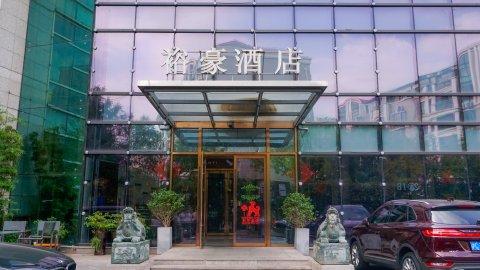 8090裕豪酒店(上海松江大学城地铁站店)