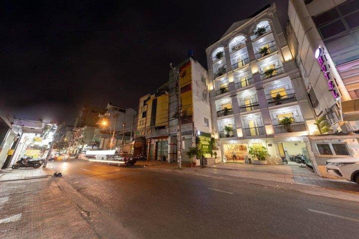 西贡机场酒店(Airport Saigon Hotel)