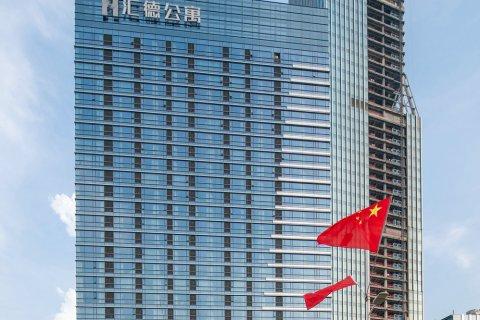 深圳深龙轩行政公寓