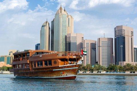 索菲特阿布扎比可尼基酒店(Sofitel Abu Dhabi Corniche)
