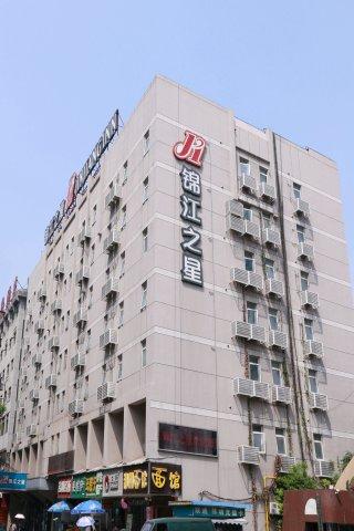 锦江之星(岳阳火车站店)