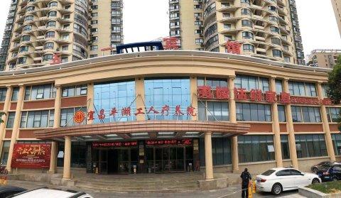 宜昌五一宾馆