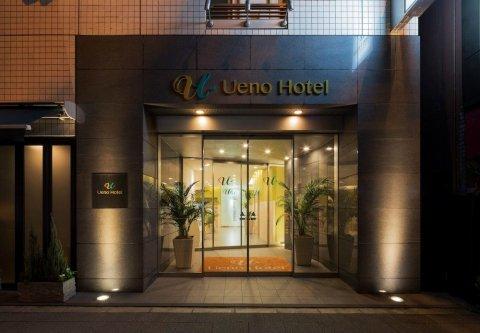 上野酒店(Ueno Hotel)
