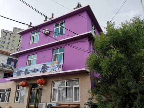 大连大长山岛紫色小屋