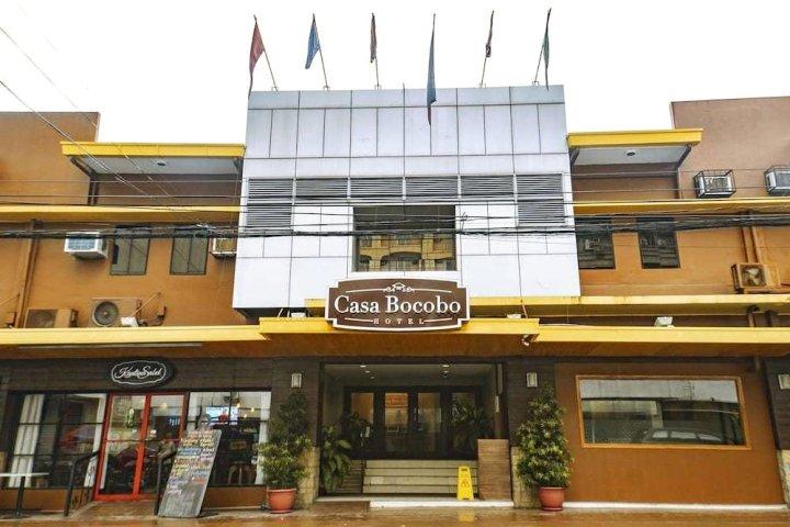 卡萨博可博酒店(Casa Bocobo Hotel)