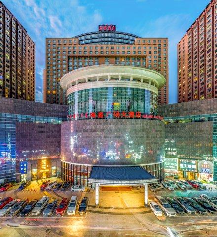 内蒙古海亮广场大酒店