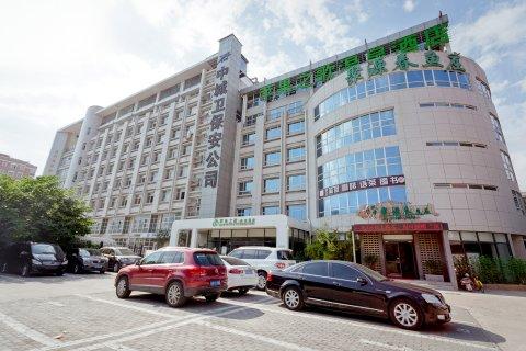 西安苹果之歌温泉酒店