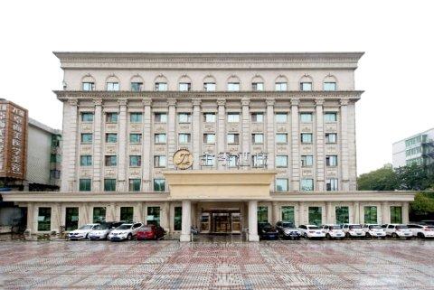全季酒店(长沙岳麓山店)