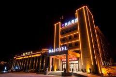 池州紫晶酒店