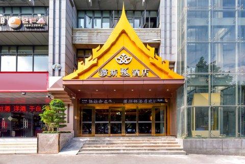 重庆薇斯顿酒店