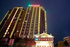 维也纳酒店(郑州大学南路店)