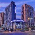 桔子水晶酒店(哈尔滨哈西万达广场店)
