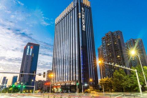 宜昌九州方园大酒店