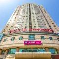 派酒店(北京南站右安门店)