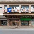 如家驿居酒店(武汉黄鹤楼复兴路地铁站店)