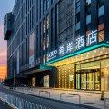 希岸酒店(北京小红门地铁站店)