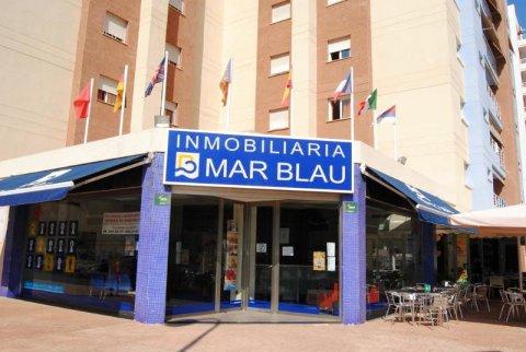 马尔布劳公寓瓦里厄斯 3 居酒店(Marblau Apartamentos Varios 3 Bedrooms)